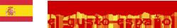 el gusto español GmbH & Co. KG - Firmenzeichen